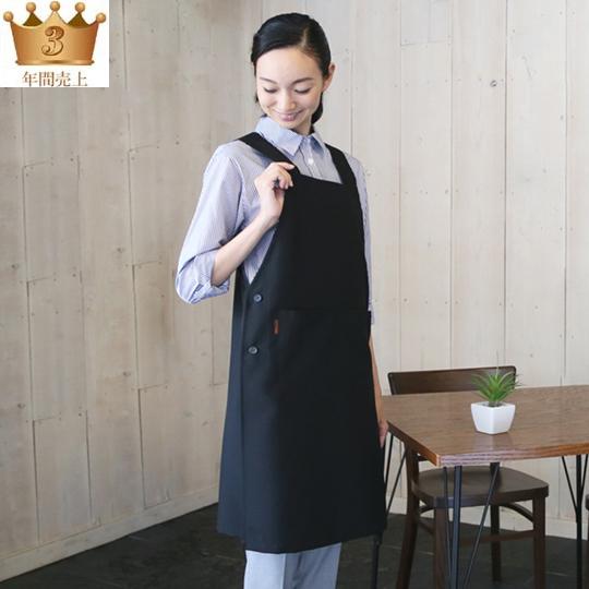 肩紐が落ちにくいワンピース型レギュラー丈エプロン(撥水油・防汚・制電・E100%)[黒]